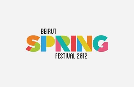 Beirut Spring Festival 2012